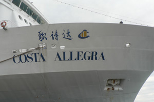 The Costa Allegra